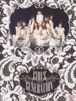 少女時代 - Japan First Tour 演唱會