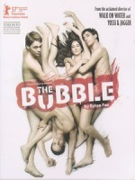 [希] 泡泡公寓4人行 (The Bubble) (2006)[台版]