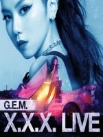 鄧紫棋 - G.E.M. X.X.X. Live 演唱會