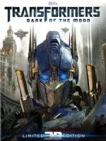 [英] 變形金剛 3 3D (Transformers 3 3D) (2011) <2D + 快門3D>[台版]