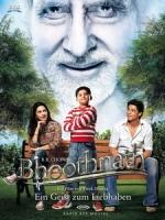 [印] 鬼納特 (Bhoothnath) (2008)