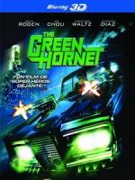 [英] 青蜂俠 3D (The Green Hornet 3D) (2010) <2D + 快門3D>[台版]