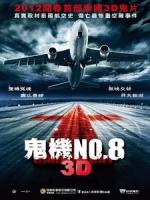 [泰] 3D 鬼機 NO.8 (Dark Flight 3D) (2011) <2D + 快門3D>[台版]