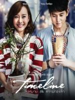 [泰] 時光情書 (Timeline) (2014)