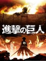 [日] 進擊的巨人 (Attack On Titan) (2013) [Disc 1/2][台版]