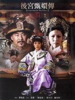 [陸] 後宮甄嬛傳 (Empresses in the Palace) (2011) [Disc 5/5][台版]