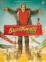 [印] 鬼納特歸來 (Bhoothnath Returns) (2014)