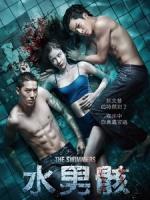 [泰] 水男骸 (The Swimmers) (2014)[港版]