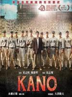 [中] KANO (KANO) (2013)[台版]
