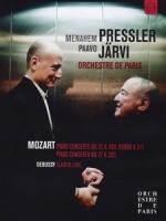 普雷斯勒 / 帕沃葉維(Menahem Pressler / Paavo Jarvi) - Orchestre de Paris 音樂會