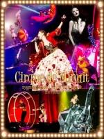 濱崎步 - Arena Tour 2015 Cirque de Minuit ~真夜中のサーカス~ The FINAL 演唱會