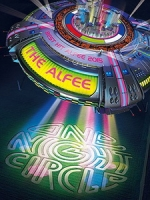 阿飛合唱團(THE ALFEE) - Best Hit Alfee 2015 One Night Circle 演唱會 [Disc 1/2]