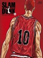 [日] 灌籃高手 (Slam Dunk) (1993) [Disc 1/5]