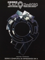 [日] 攻殼機動隊 S.A.C. 2nd GIG (Ghost In The Shell S.A.C. 2nd GIG) (2004)
