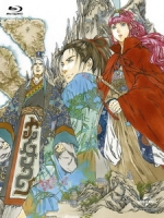 [日] 十二國記 (The Twelve Kingdoms) (2002) [Disc 2/2]