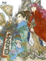 [日] 十二國記 (The Twelve Kingdoms) (2002) [Disc 1/2]