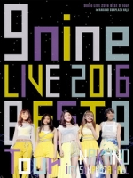 9nine - Live 2016 「BEST 9 Tour」 in 中野サンプラザホール 演唱會