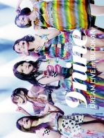 9nine - Dream Live in Budokan 演唱會