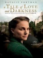 [以] 愛與黑暗的故事 (A Tale of Love and Darkness) (2015)[台版字幕]