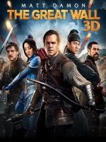 [英] 長城 3D (The Great Wall 3D) (2016) <快門3D>[台版]