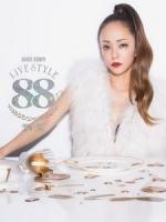安室奈美恵 - Live Style 2016-2017 演唱會