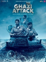 [印] 深海殲敵 (The Ghazi Attack) (2017)