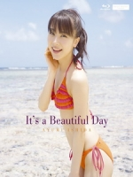 石田亜佑美 - It s a Beautiful Day 寫真
