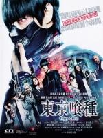 [日] 東京喰種 (Tokyo Ghoul) (2017)[台版字幕]