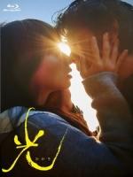 [日] 光 (Radiance) (2017)