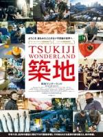 [日] 築地市場 - 和食之心 (Tsukiji Wonderland) (2016)[台版字幕]