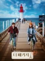 [韓] 背包客 (The Package) (2017) [Disc 1/2]
