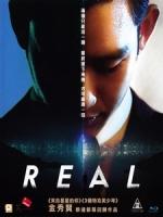 [韓] 真實 (Real) (2017)[台版字幕]