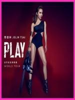 蔡依林 - Play 世界巡迴演唱會