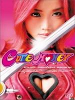 [日] 甜心戰士 (Cutie Honey) (2004) [台版字幕]