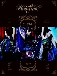 華麗菲娜(Kalafina) - 9+one at 東京国際フォーラムホールA 演唱會