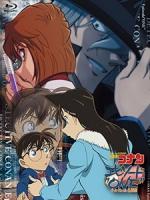 [日] 名偵探柯南 Episode One - 變小的名偵探 (Detective Conan Episode One - Chiisaku Natta Meitantei) (2016)[台版字幕]