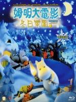 [芬] 嚕嚕米冬日樂園 (Moomins And The Winter Wonderland) (2017)[港版]