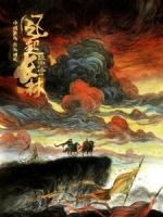 [陸] 琅琊榜之風起長林 (Nirvana in Fire II) (2017) [Disc 3/3]