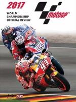 世界摩托車錦標賽 2017 官方紀錄 (MotoGP 2017 Official Review)