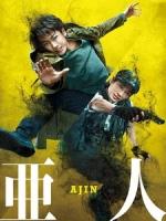 [日] 亞人 (Ajin - Demi-Human) (2017)[台版字幕]