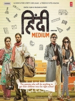 [印] 人生起跑線 (Hindi Medium) (2017)[台版字幕]
