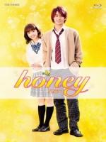 [日] 親愛的 (Honey) (2018)