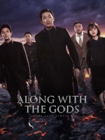 [韓] 與神同行 - 最終審判 (Along with the Gods - The Last 49 Days) (2018)[台版]