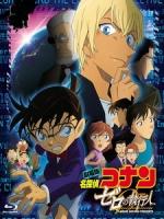 [日] 名偵探柯南 - 零的執行人 (Detective Conan - Zero the Enforcer) (2018)[台版字幕]