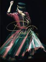 安室奈美恵 - Final Tour 2018 ~Finally~ 演唱會 [Disc 2/7]