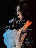 林宥嘉 - THE GREAT YOGA 演唱會