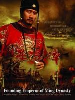 [陸] 朱元璋 (Founding Emperor of Ming Dynasty) (2006) [Disc 3/4][台版]
