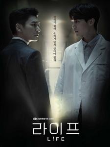 [韓] Life (Life) (2018) [Disc 2/2][台版字幕]