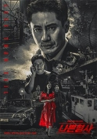 [韓] 壞刑警 (Less Than Evil) (2018) [Disc 2/2]