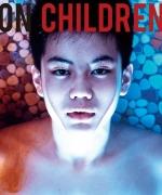 [台] 你的孩子不是你的孩子 (On Children S01) (2018) [台版字幕]